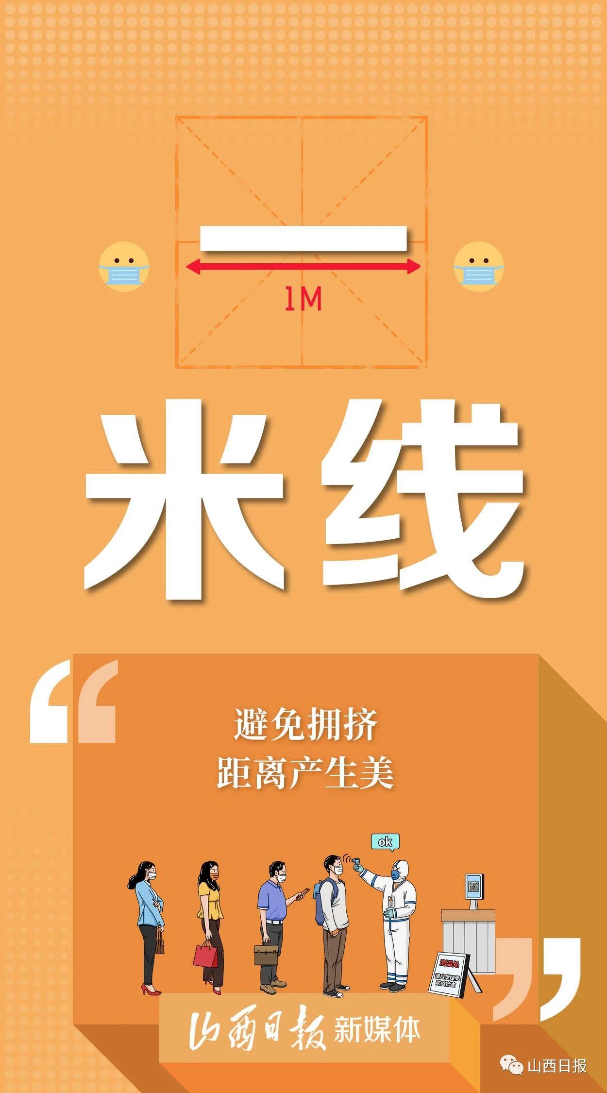 海报丨面对德尔塔病毒,中国疾控中心有9点提示